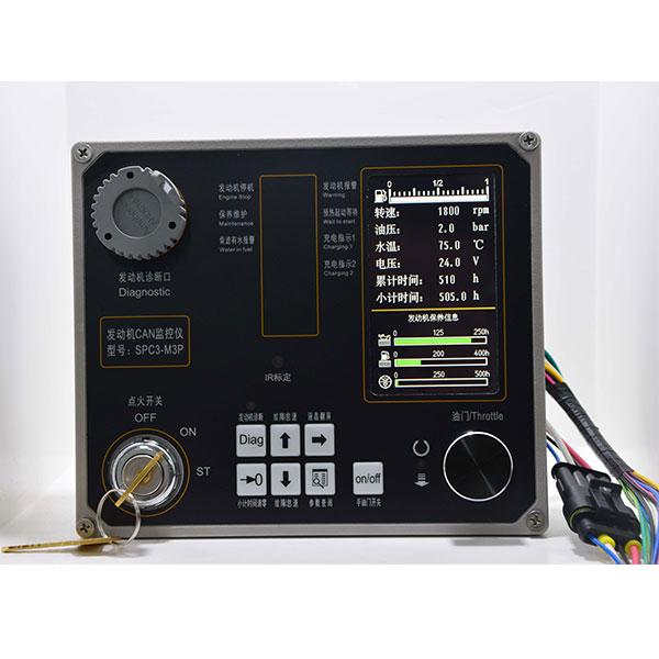 SPC3-M3P系列柴油發動機監控儀