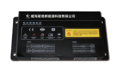 充電管理系統