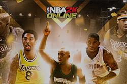 《NBA2K Online》營銷案例