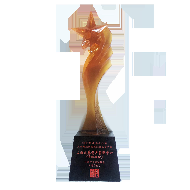 2017-2017年度金长江奖