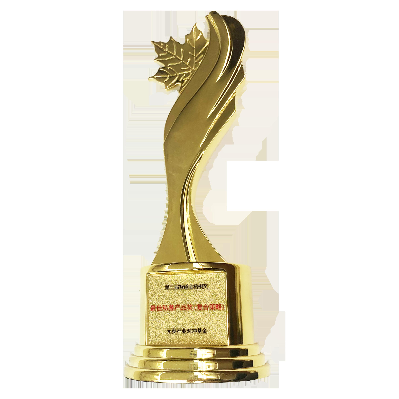 2017-2017年度第二届金梧桐奖