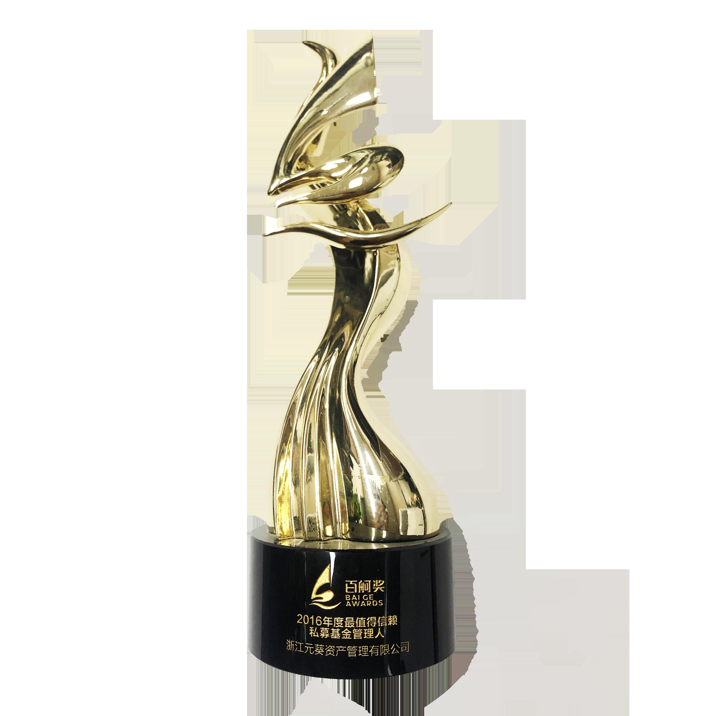2016-2016年度百舸奖2016年度最值得信赖管理人