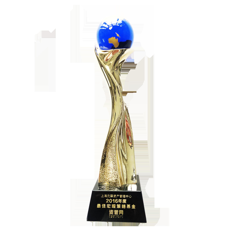 2016-2016年度最佳宏观策略基金-资管网