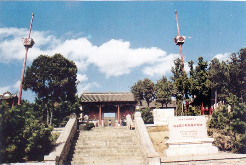 威海劉公島甲午戰爭紀念館