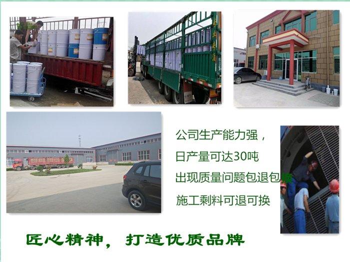 优质乙烯基耐高温树脂玻璃鳞片涂料厂家排名
