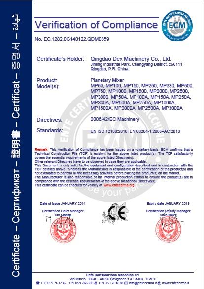 認證證書4