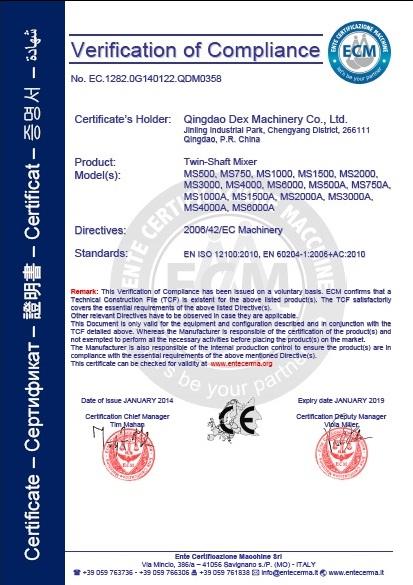 認證證書6