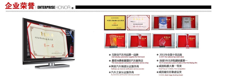 潇洒车汽车雷竞技raybet下载雷竞技app下载雷竞技手机版企业荣誉