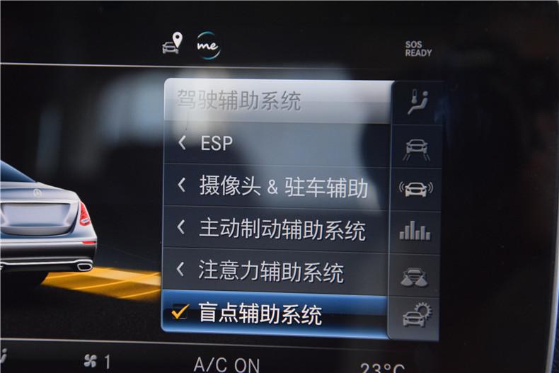 奔驰E-2
