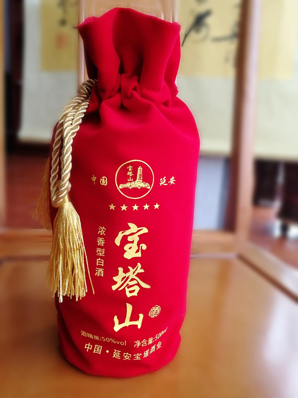 雷竞技app官网入口山酒系列2