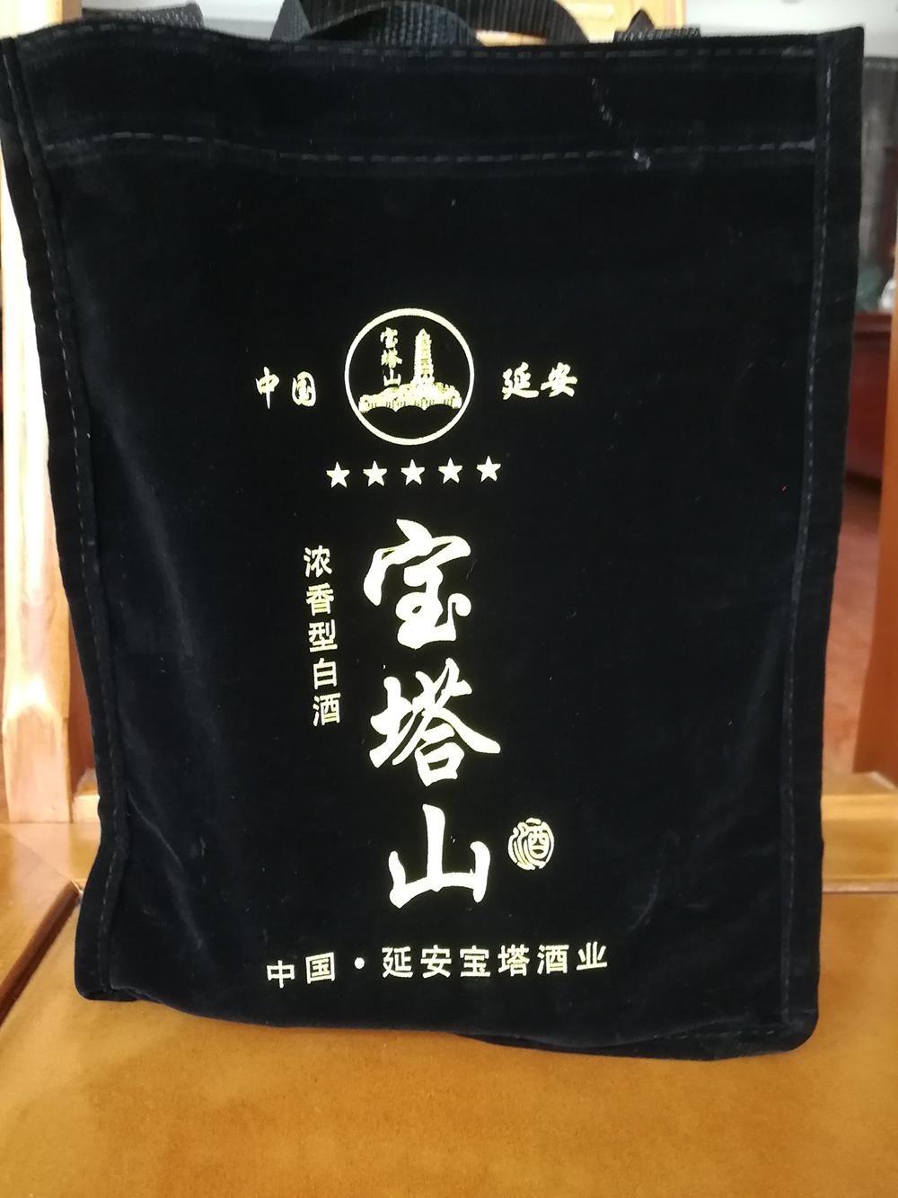 雷竞技app官网入口山酒系列