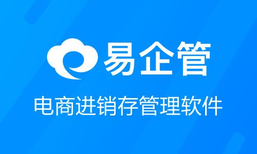 易企管logo