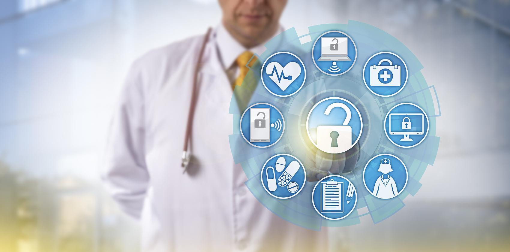 醫院微信公眾平臺解決方案