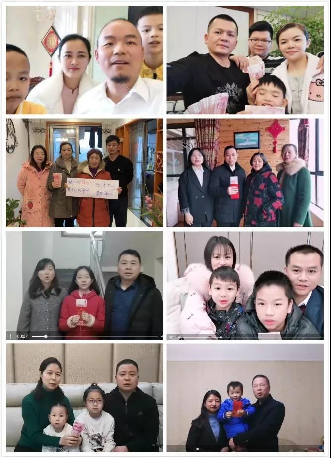 洪山bbin真人集团捐款一百万助力疫情防控6