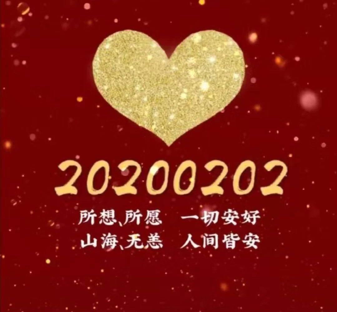 微信图片_20200211112329洪山bbin真人集团捐款一百万助力疫情防控10
