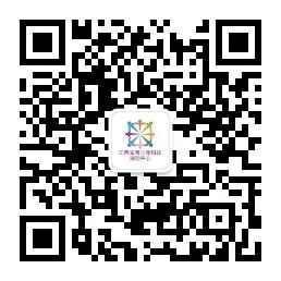 江西省青少年科技活动中心