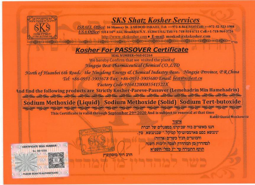 猶太認證PASSOVER