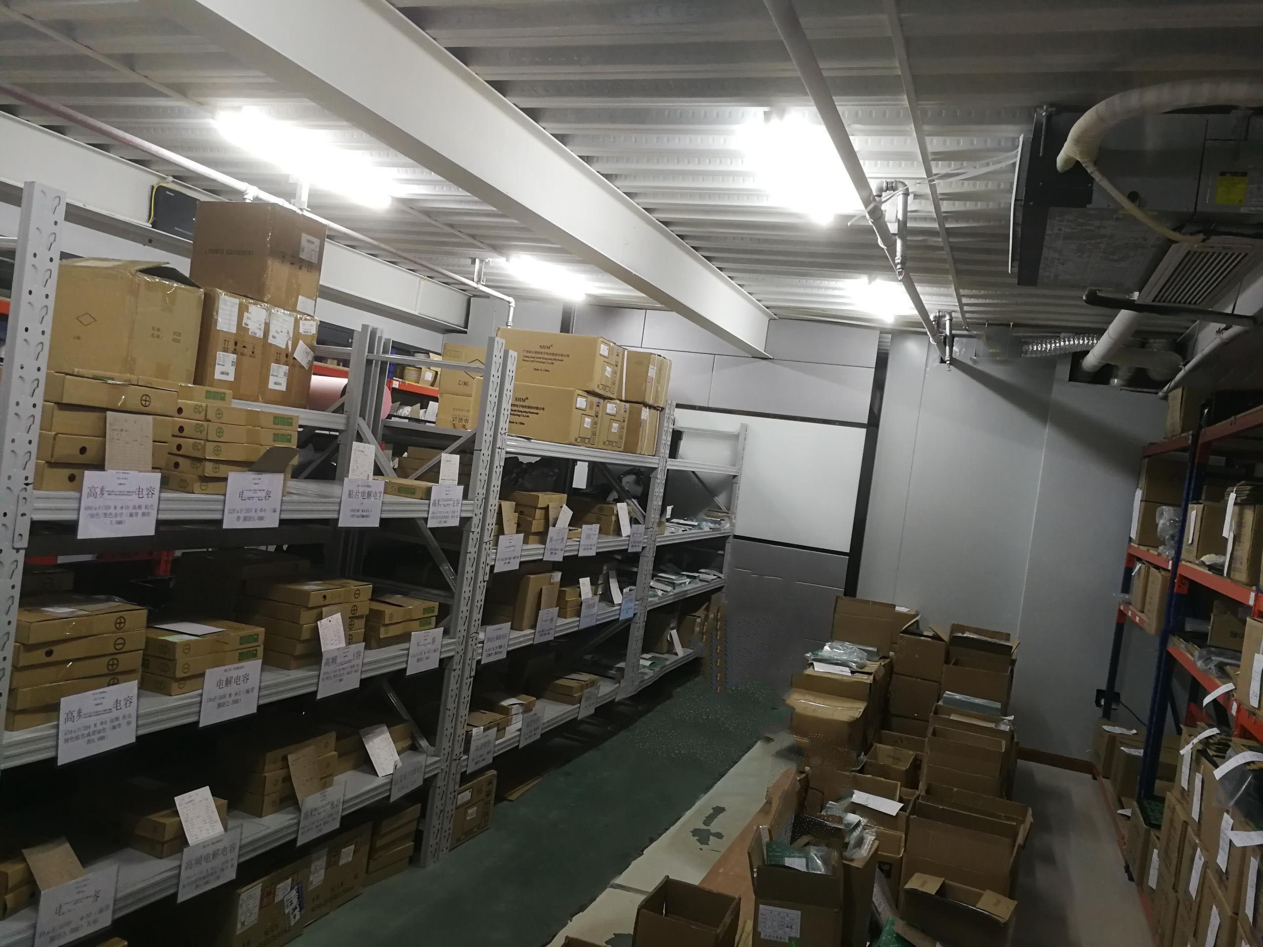标准货的仓储管理
