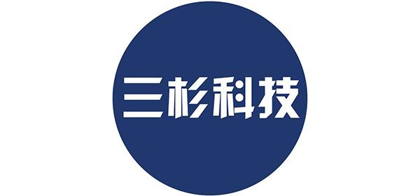 廣州三杉科技有限公司