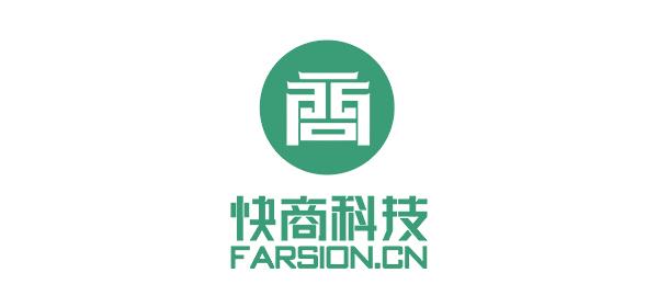 廣東快商科技有限公司