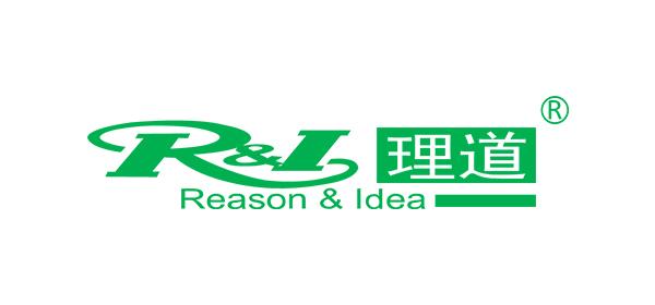 廣州理道稅務師事務所有限公司