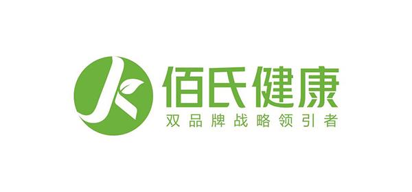 佰氏健康(廣州)大健康科技有限公司