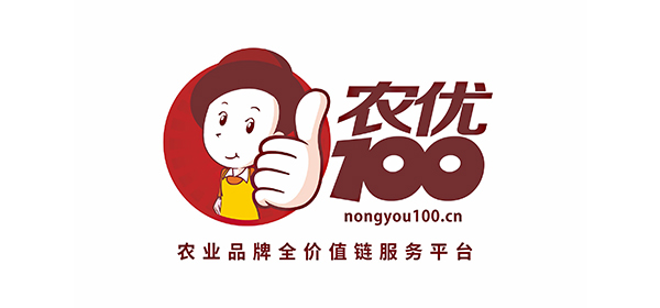 農優一百(深圳)農業發展有限公司