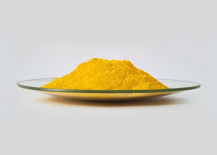 12、联苯胺黄G