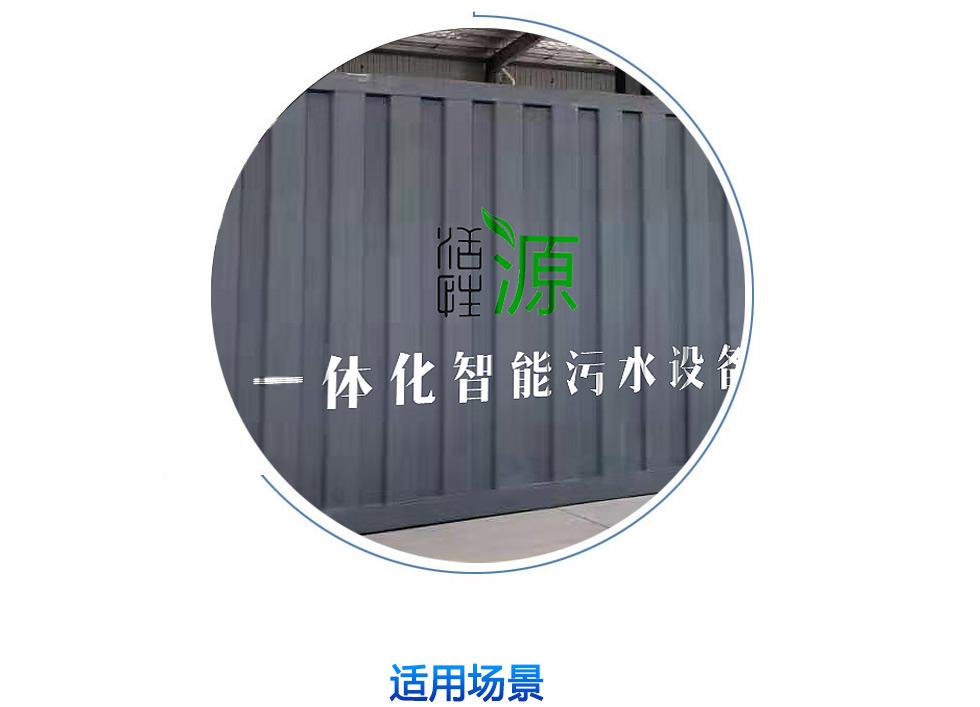 images-DSCN0965_副本_04