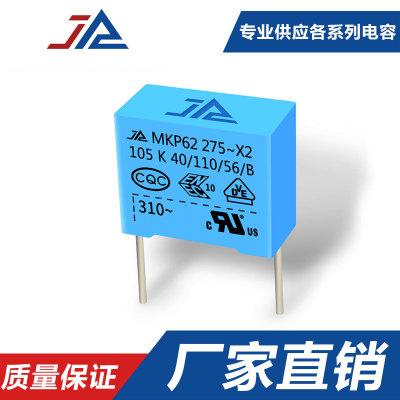 LED電源家電控制板