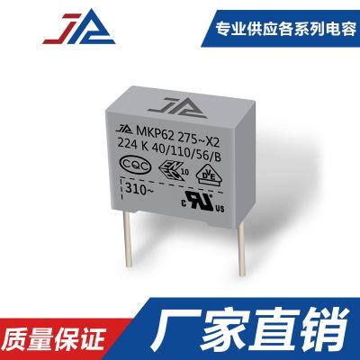 阻容降壓安規電容-2