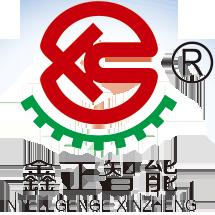 漳州鑫正智能科技有限公司