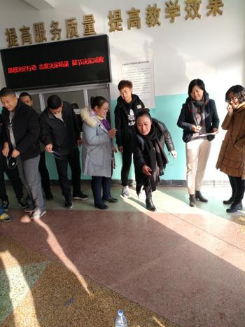jiaoshiyundonghui-17
