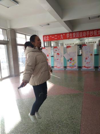 jiaoshiyundonghui-20