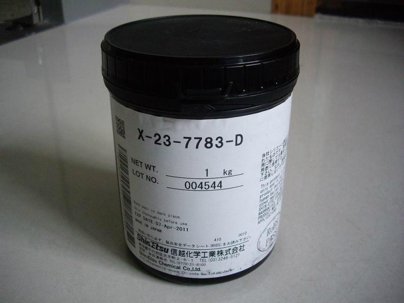 嘉之美胶材图片-X-23-7783-D