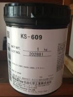 信越-KS-609