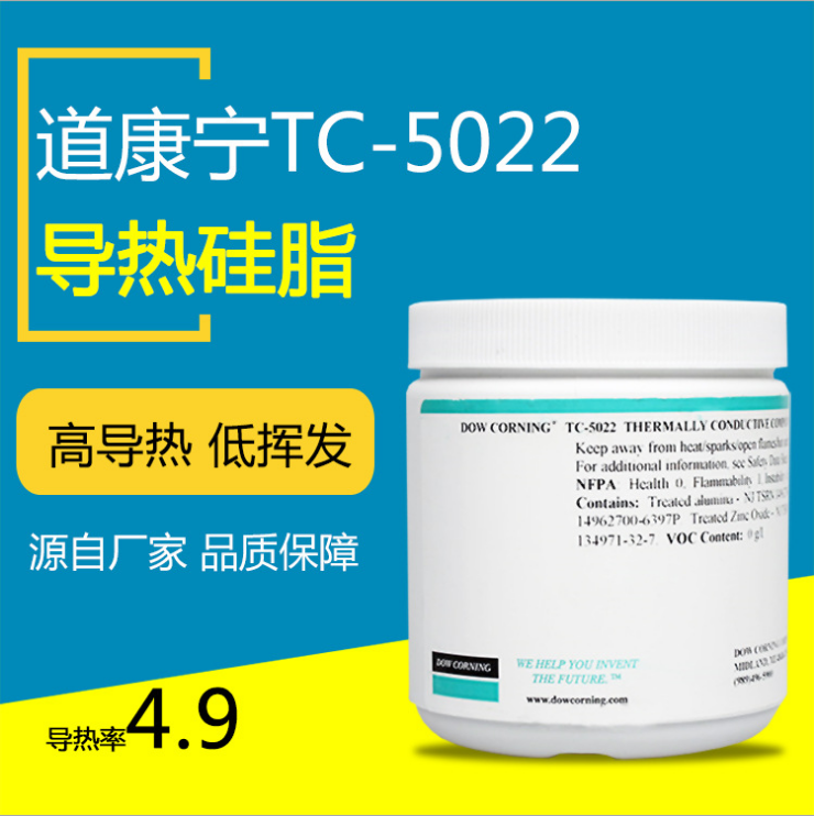 tc5022