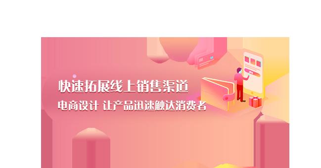 电商千赢国际app登录