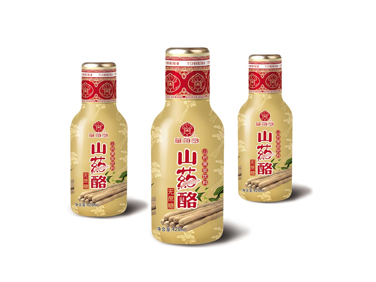 童颜堂_郑州【凯思】品牌策划 LOGO 包装 电商 网站