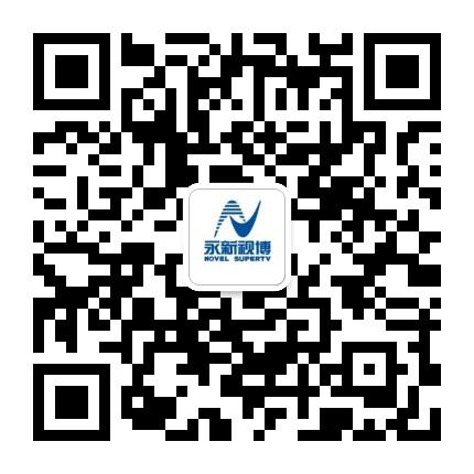 微信圖片_20200327172756