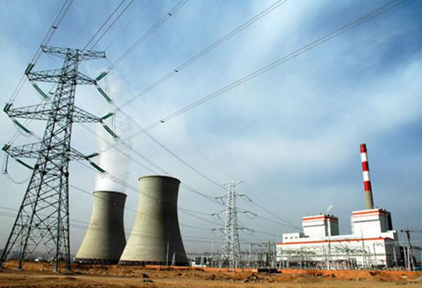 五大發電集團
