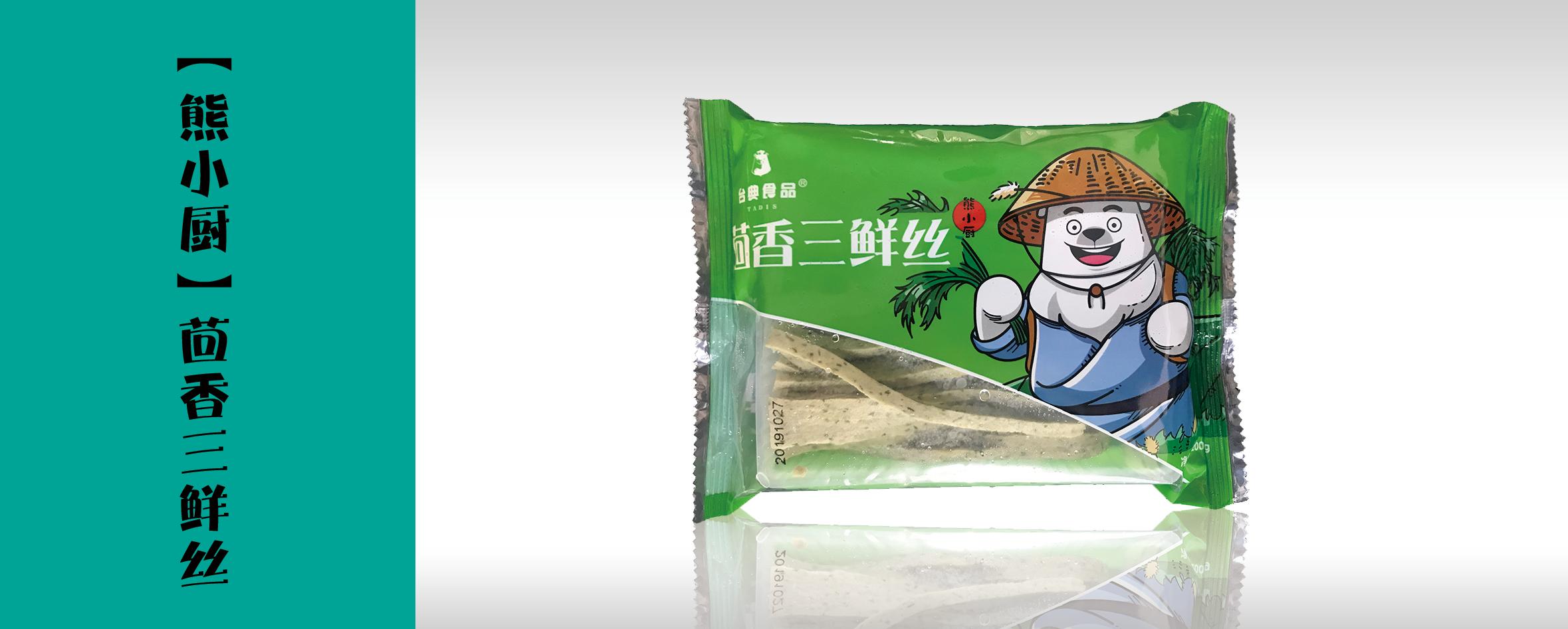 茴香三鲜丝
