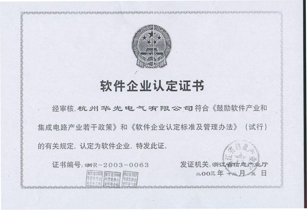 2007111251900453