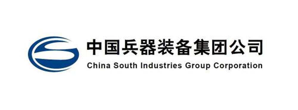 中国兵器装备集团公司
