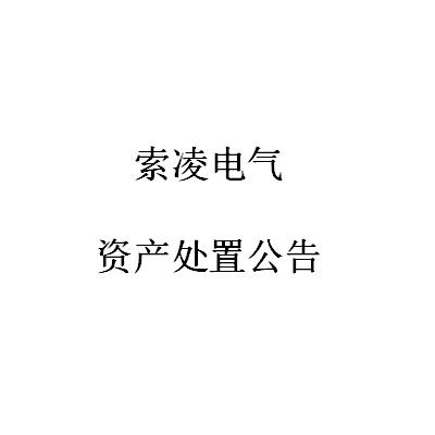 www4288com新萄京赌场