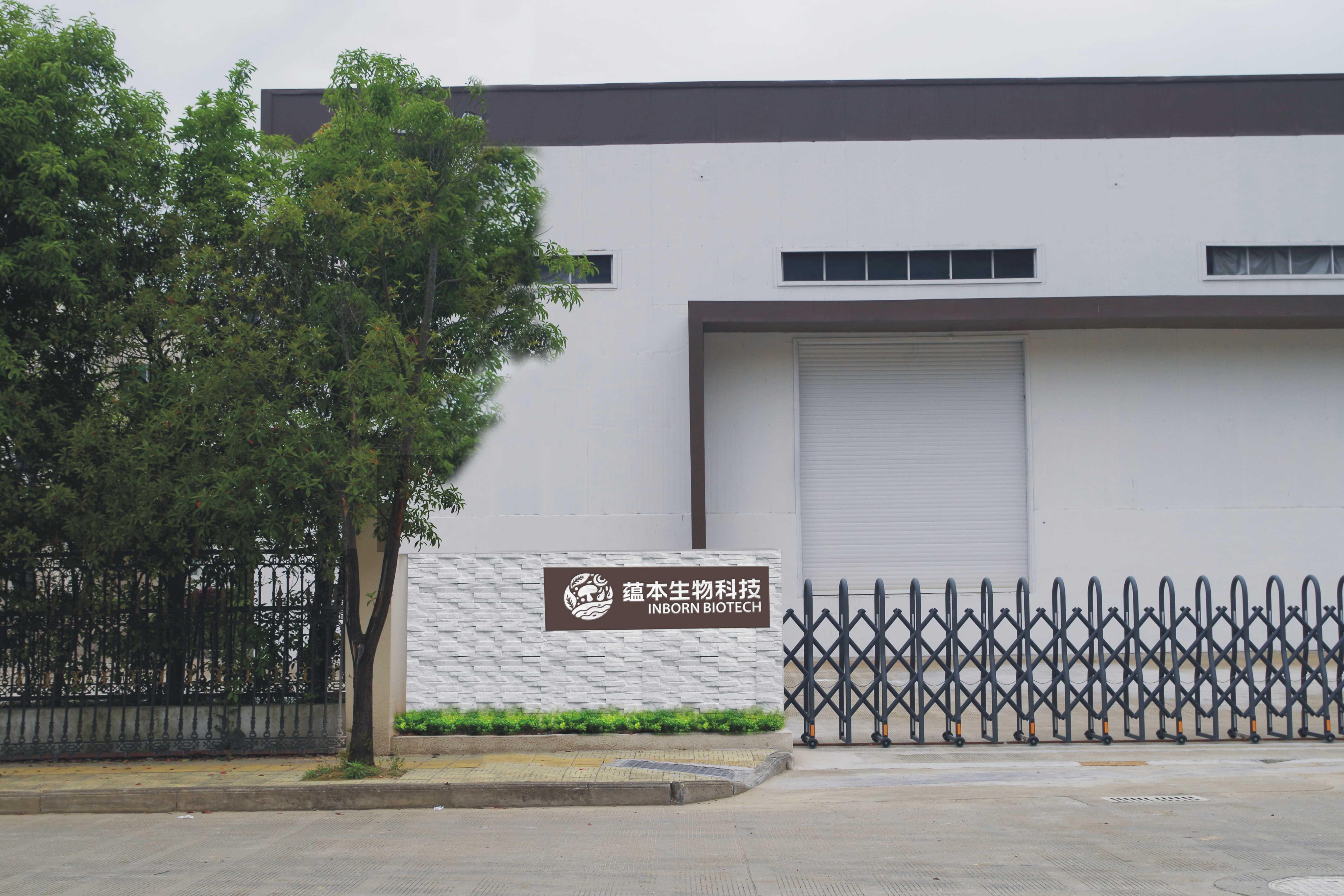 酵素工厂3