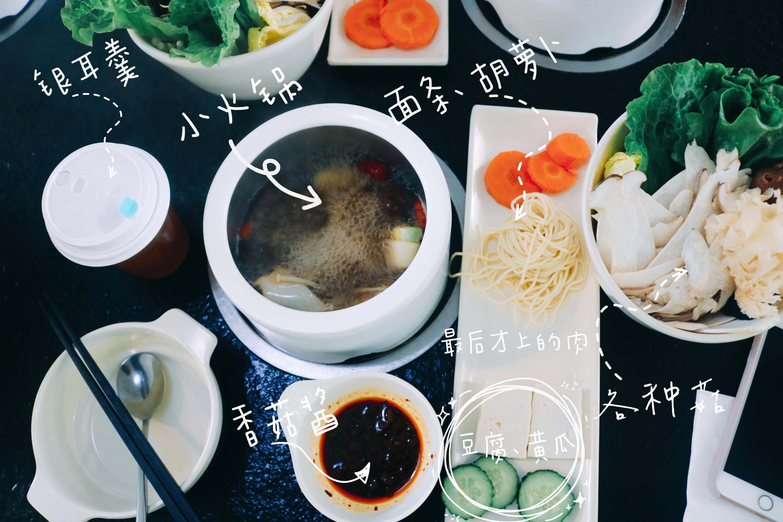 养生菌菇小火锅5