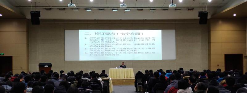 投資公司召開《中國共產黨紀律處分條例》專題廉政黨課暨...
