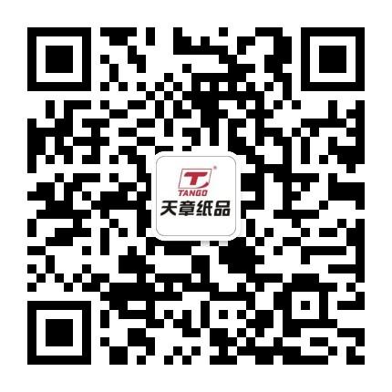 _m6米乐棋牌纸品集团_公号二维码