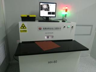 X-RAY透視檢查機